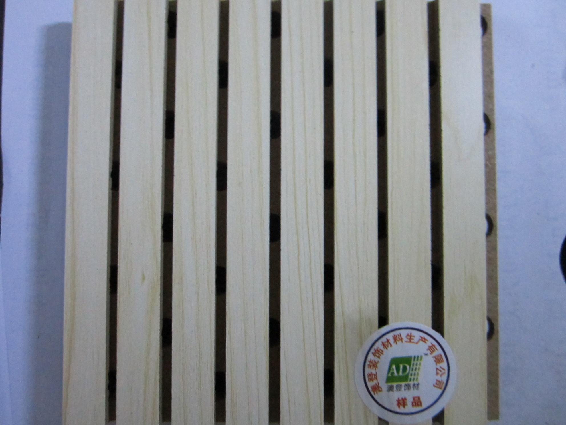 木质吸音板样品