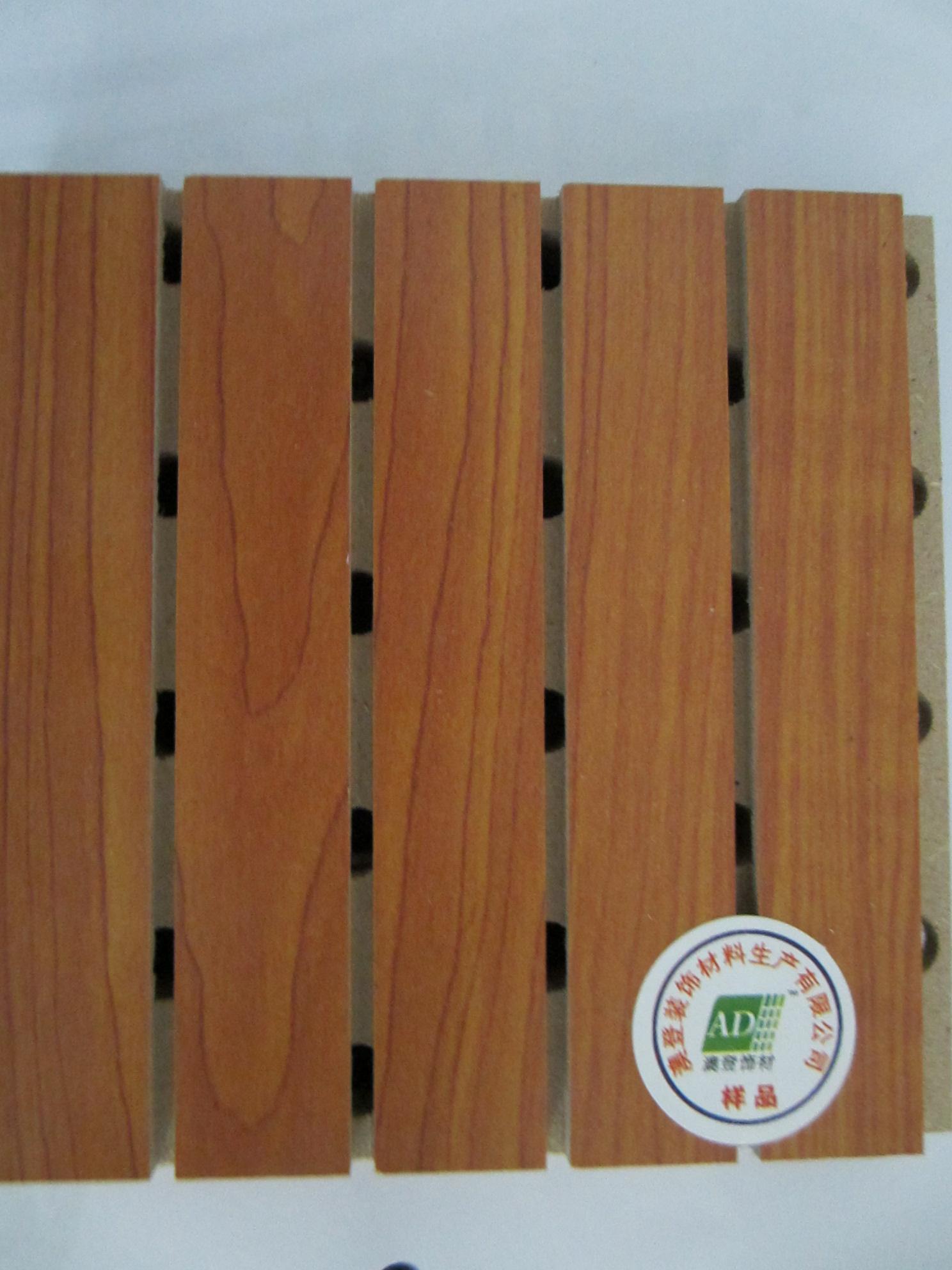 木质吸音板成品