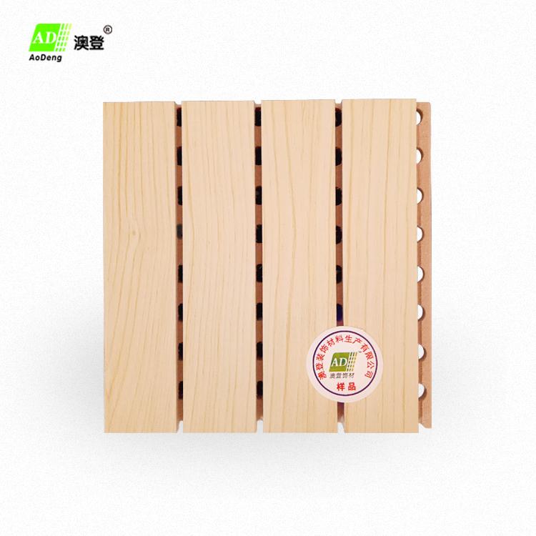 槽木吸音板样品